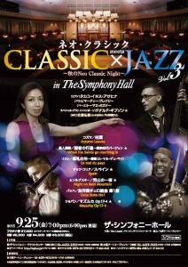 Neo Classic 大阪