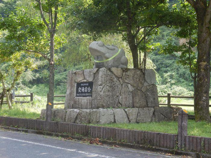 布滝 (3)