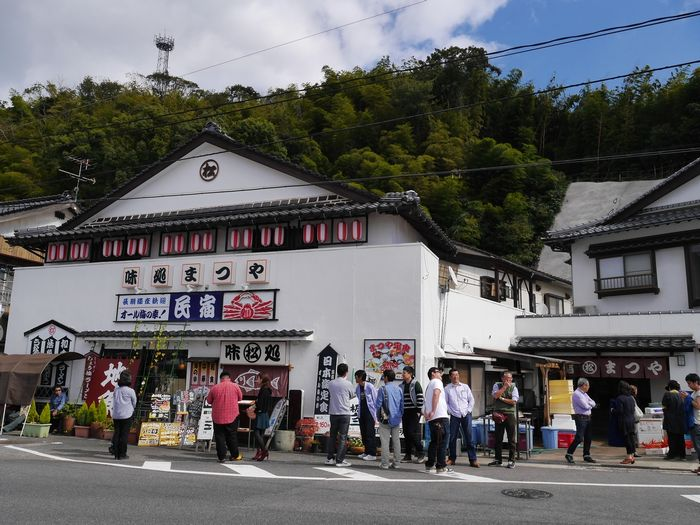海鮮丼 (7)