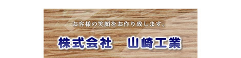 2015_09_11_03.jpg