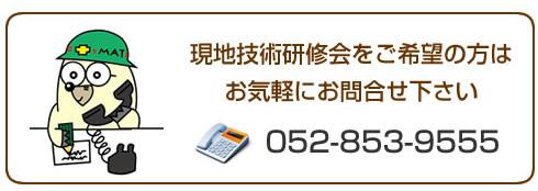 2015_09_11_04.jpg