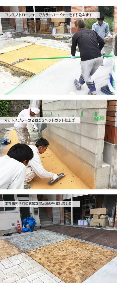 2015_09_11_2.jpg