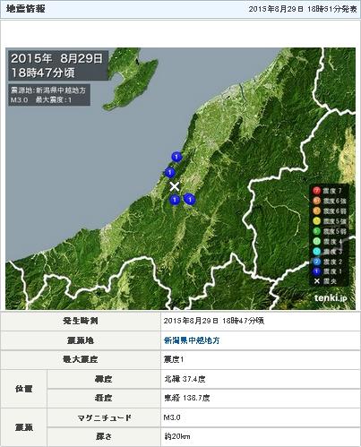 新潟地震図