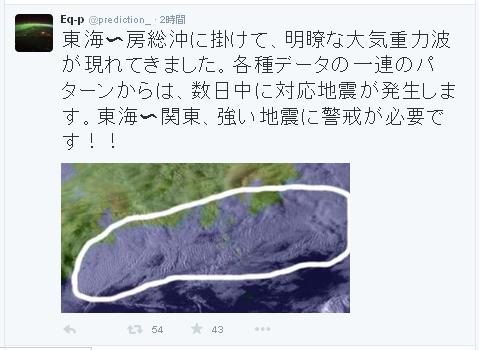 9 25 東海~関東 大気重力波
