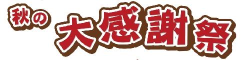Baidu IME_2015-8-7_15-20-52