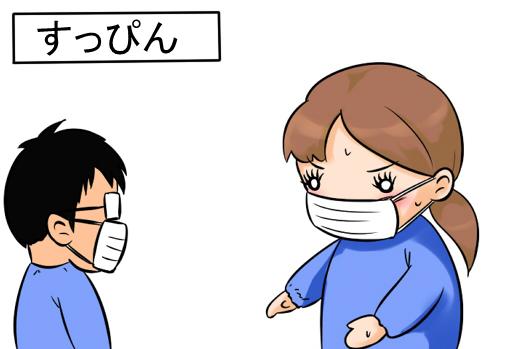 higashino1-2.jpg