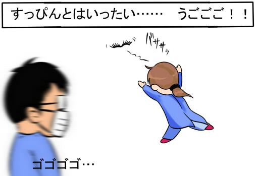 higashino3.jpg