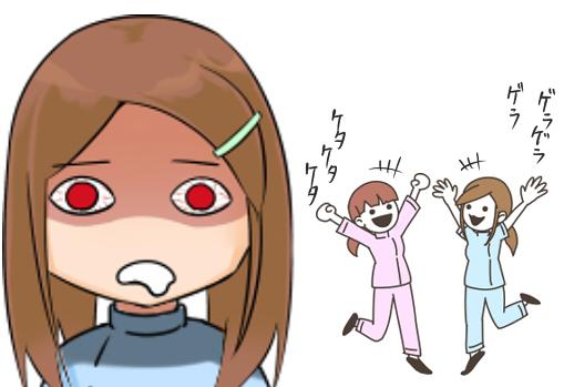 taniguchi3.jpg