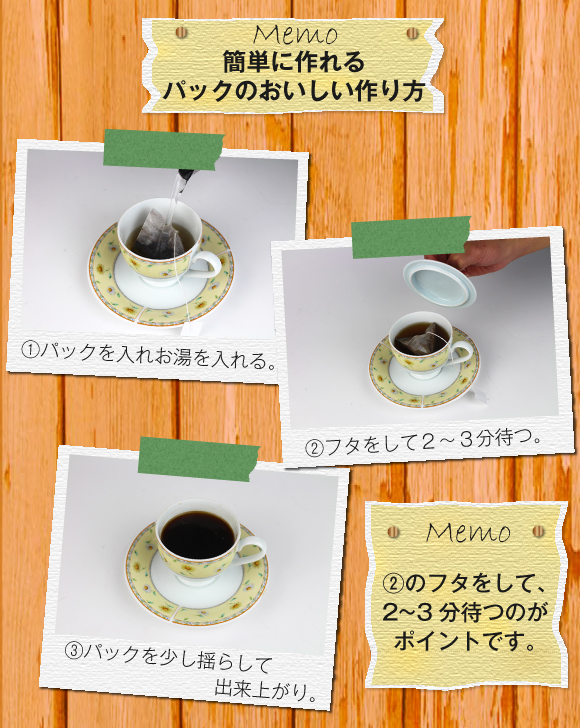 iemura-coffee-6-1_20150908111105629.jpg