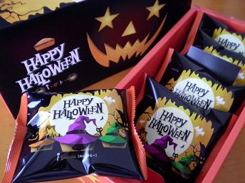 halloween2-2.jpg