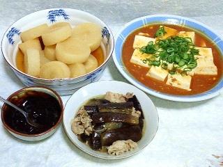 150825_3427味噌おでん風風呂吹き大根・麻婆豆腐・茄子と豚肉の甘辛煮VGA