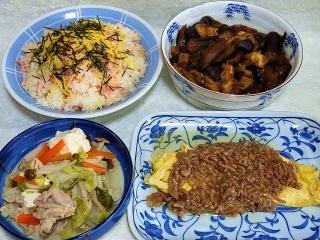 151009_3526散らし寿司x2・茄子と薄揚げの味噌煮・白菜と豚肉の煮物・玉子焼きの挽肉あんかけVGA