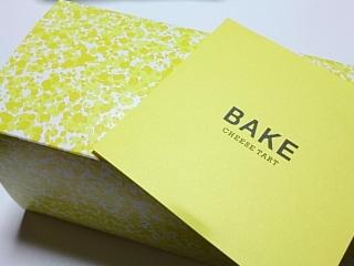 お土産 BAKE