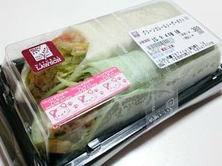 ローソン グリーンカレー&シーザーポテト¥399