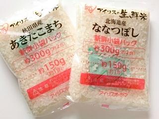 コストコ アイリスの生鮮米¥998bb