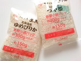 コストコ アイリスの生鮮米¥998b