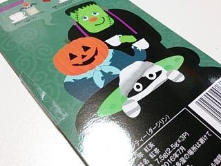 カルディ オリジナルハロウィンティー¥280bb