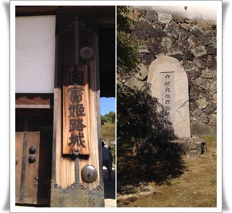 姫路城001