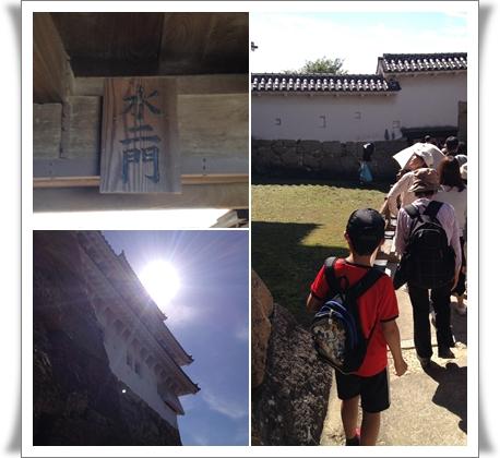 姫路城0011