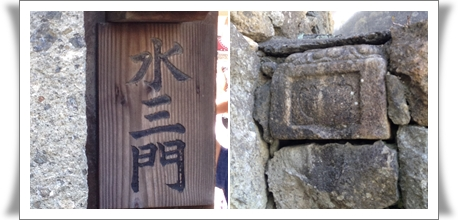 姫路城0012