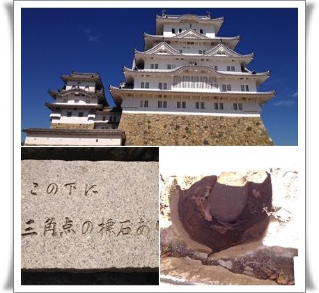姫路城0014