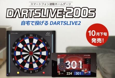 200s.jpg