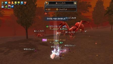 SRO[2015-09-10 00-10-58]_13
