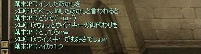 SRO[2015-10-17 22-56-26]_63