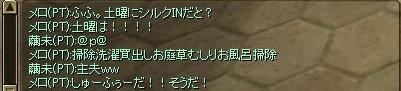 SRO[2015-10-17 23-02-10]_22