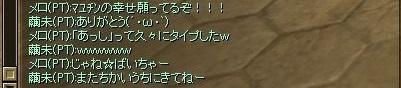 SRO[2015-10-17 23-06-27]_00