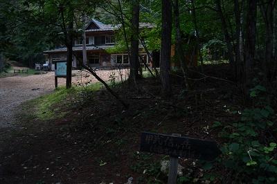 徳ちゃん新道入口の山小屋