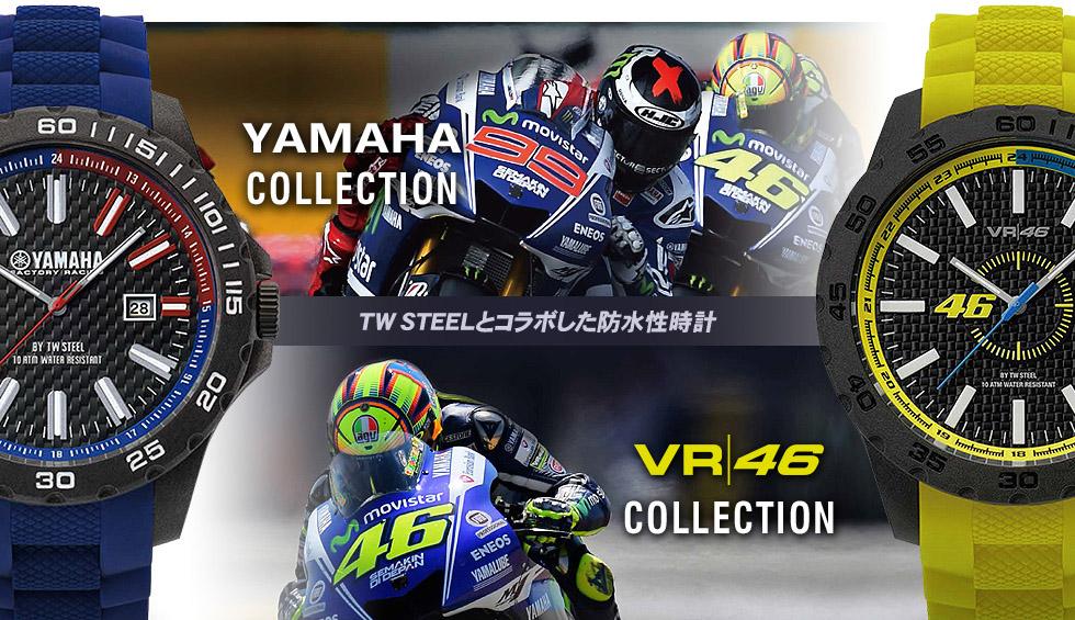 20150930_TWSTEEL_MotoGP.jpg