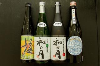 左端はオーガニック日本酒に有機の梅を漬け込んだ梅酒。なんと無加糖。酸味が強いがきれいな味で驚いた。右端がこれから商品化するという『彦一』