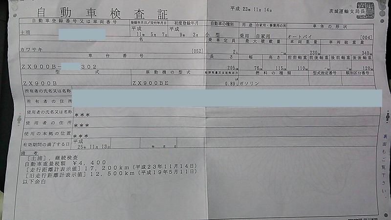 NEC_0040_20150831182552ad0.jpg