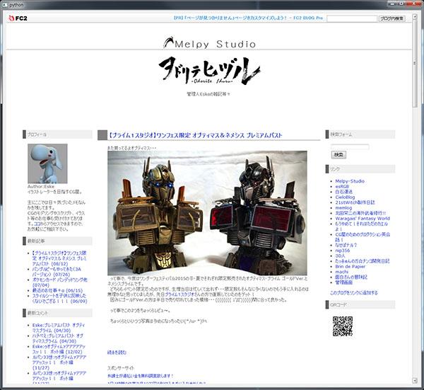 qwebview01_001.jpg