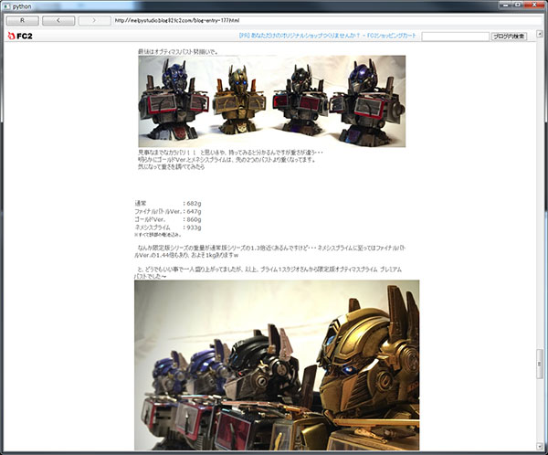 qwebview01_002.jpg