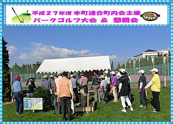 CIMG1704z.jpg