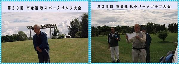 CIMG9621a-tile.jpg