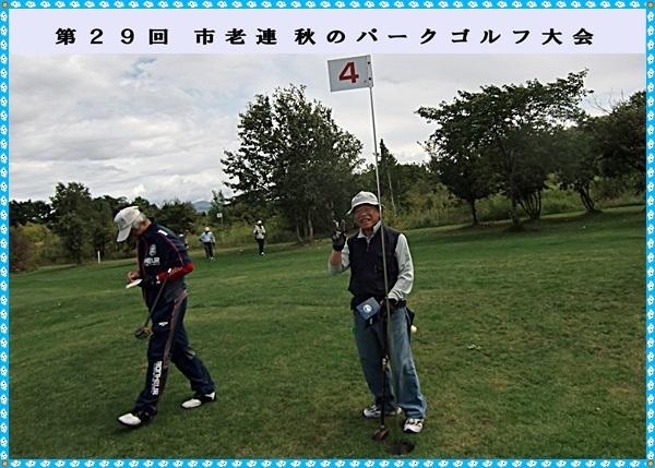 CIMG9634a.jpg