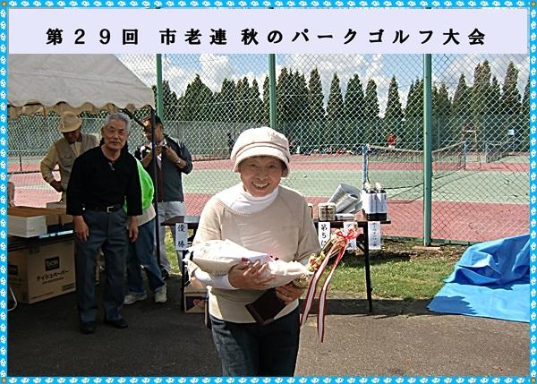 CIMG9647a.jpg