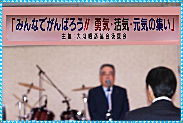 IMG_0119a.jpg