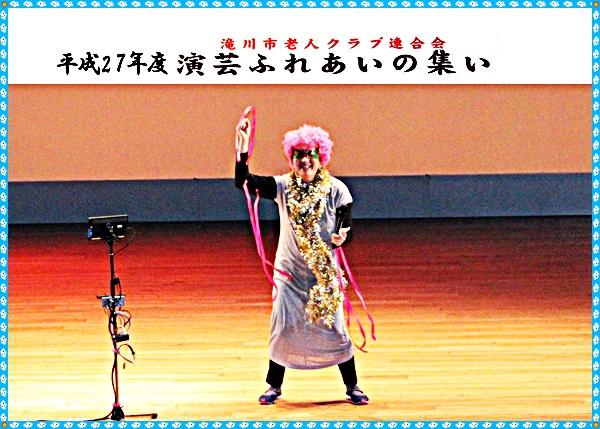 IMG_0601m.jpg