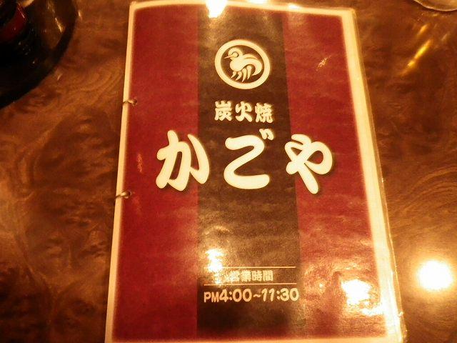 IMGP2884_20151015194956d53.jpg