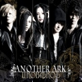 uroboros_anotherark.jpg
