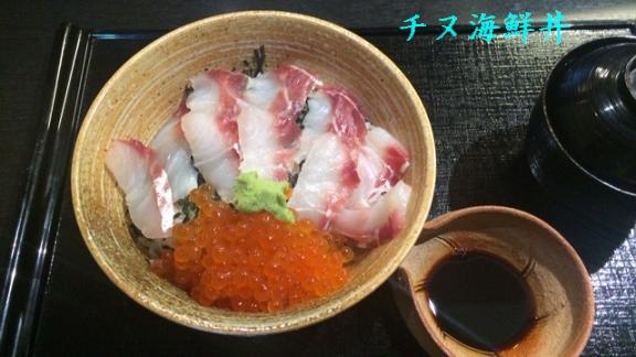 チヌ海鮮丼 (2)