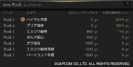 DDON10.jpg