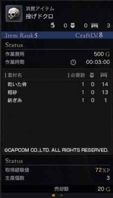 DDON12.jpg