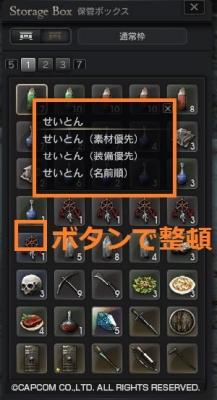 DDON14.jpg