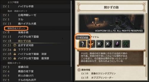 DDON16.jpg