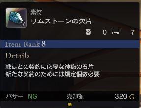 DDON20.jpg